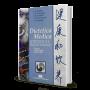 L018  Dietetica medica scientifica e tradizionale