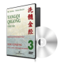 L024 - YANGQI QIGONG VOL. 3