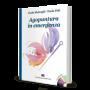 L006  Agopuntura in emergenza + dvd