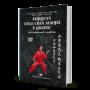 L030 Taijiquan stile Chen Xiaojia Qigong